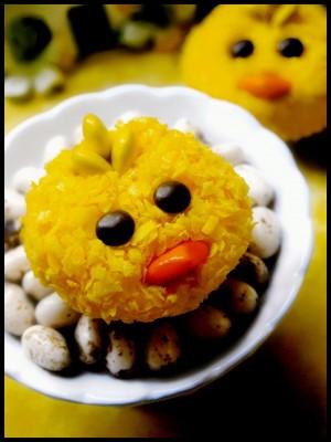 chick.cakeball