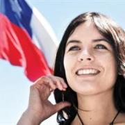 La Nación de Argentina destaca: Camila Vallejo: la bella rebelde