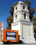 Oficina Móvil de Eliqsa recorrerá la Provincia del Tamarugal