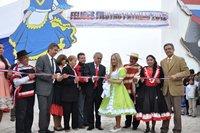Intendenta de Tarapacá y alcalde Galleguillos inauguran las ramadas en Alto Hospicio