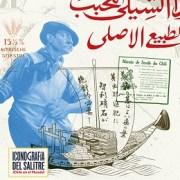 Abordan propagando durante el ciclo del salitre, con conferencia de Premio Nacional de Historia