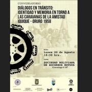 Conversatorio «Diálogos en Tránsito…»  en torno a los 60 años de la Caravana de la Amistad