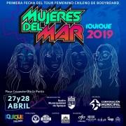 """Iquique será sede del circuito único en Chile y el Mundo, """"Mujeres de Mar"""", tour femenino de body board"""