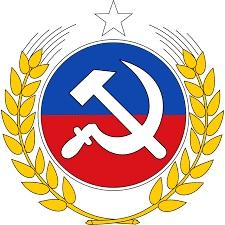 Comunistas rechazan votación a ley que permite que las FFAA, salgan a la calle para el resguardo de infraestructura crítica