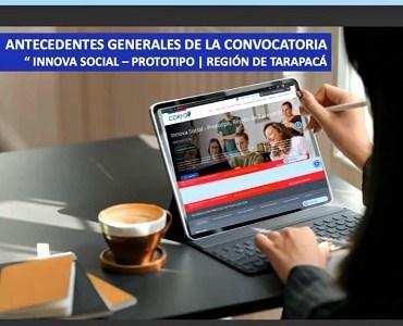 Anuncian segunda convocatoria 2020 para proyectos de innovación social, con inversión de 200 millones de pesos.