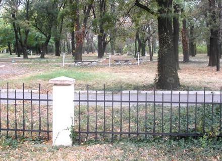 vnvu-ograda-2