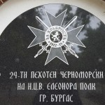 20150929_173415