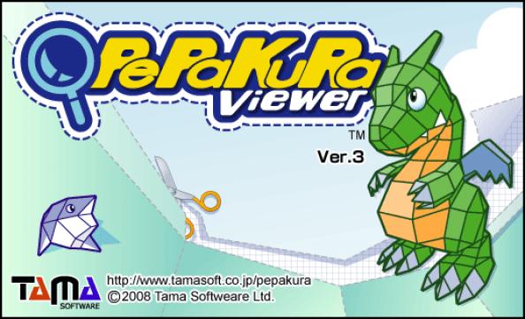 Pepakura Designer 4.2.0 Crack Full Version Free Download [Latest 2021]