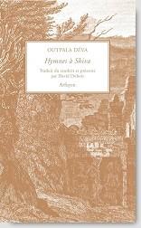 CS 102 OUTPALA DEVA