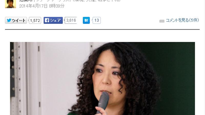 フリージャーナリスト志葉玲さんのヤフー個人ニュースサイトから
