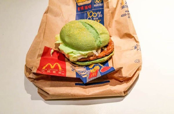 guerrilla-mcdonalds-green-burger