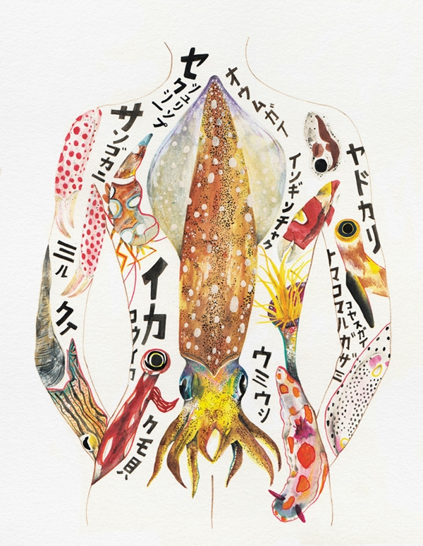 Seafood Tattoos by Yanrong