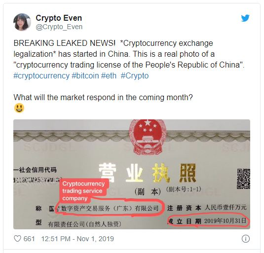 @Crypto_Even tweet
