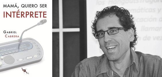 Entrevista a Gabriel Cabrera, autor de «Mamá, quiero ser intérprete» en El club de los despiertos de RTVE