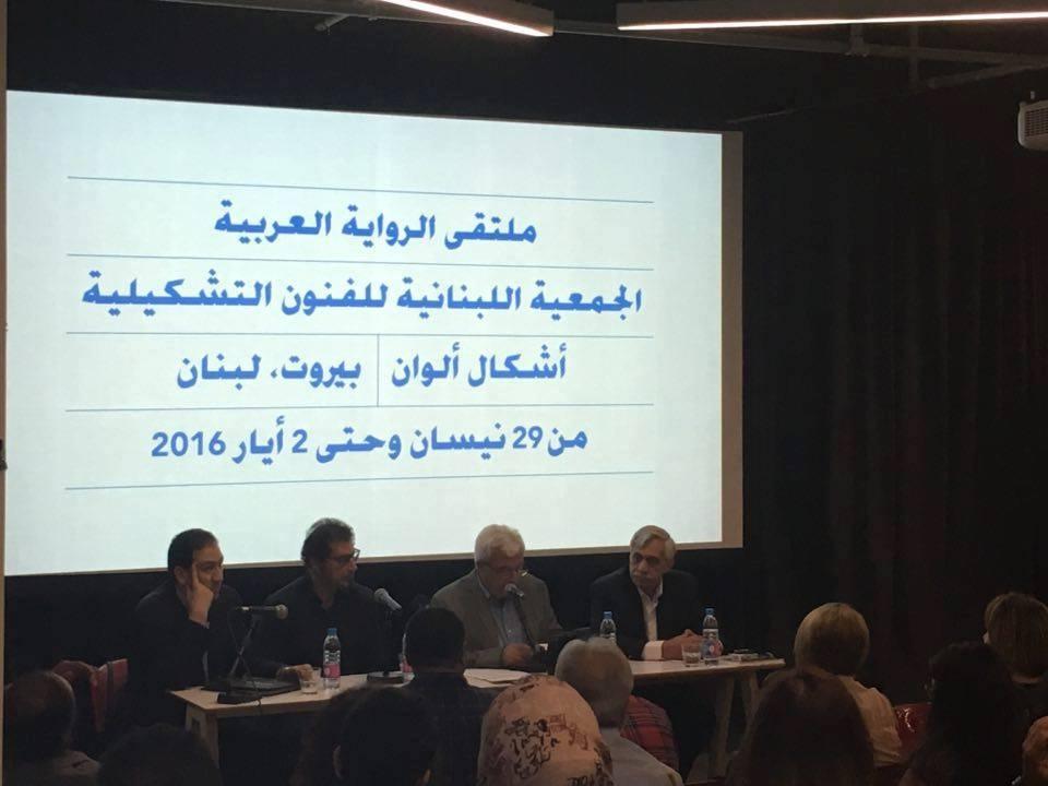 A Beirut la prima conferenza sulle trasformazioni del romanzo arabo contemporaneo