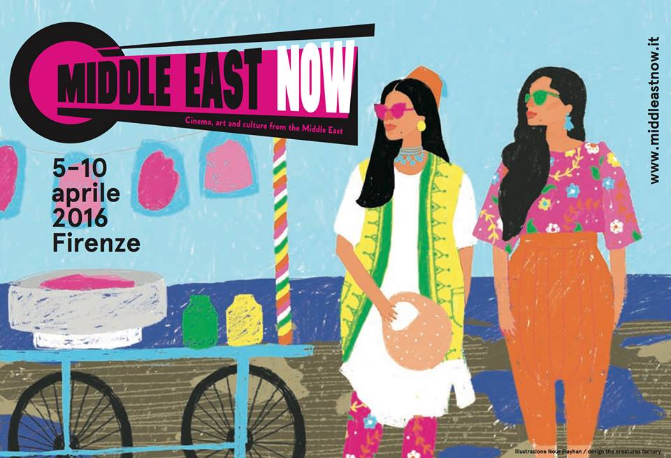 Middle East NOW Fest 2016