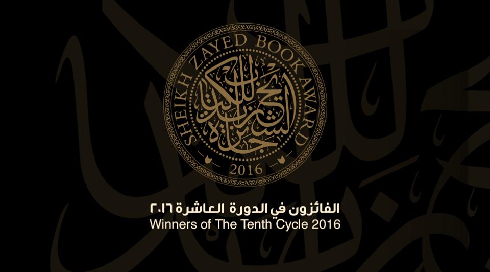 Amin Maalouf vince il Premio Sheykh Zayed per la Personalità culturale dell'anno