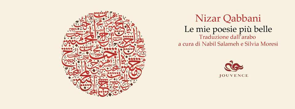"""Nizar Qabbani """"torna"""" in libreria"""