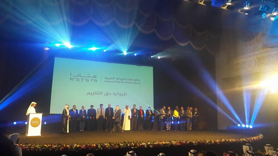 Chi ha vinto il premio Katara per il romanzo arabo 2016?
