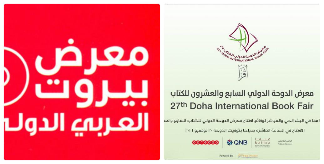 Al via la 60° Fiera del libro di Beirut e la 27° Fiera del libro di Doha