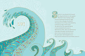 Pretty picture of aqua coloured waves from ancient manuscript
