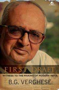 First Draft - B.G.Verghese