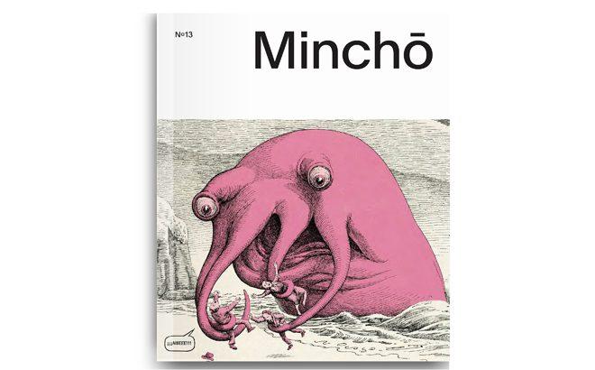 """I mostri, il male, la paura, illustrati sull'ultimo numero di """"Minchō"""""""