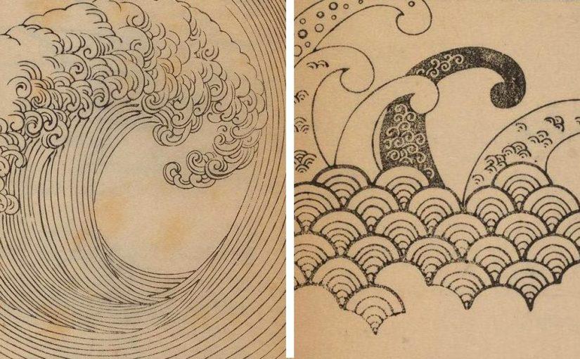 In tre libri di inizio secolo un illustratore giapponese ci guida in una serie interminabile di grafiche tutte dedicate alle onde