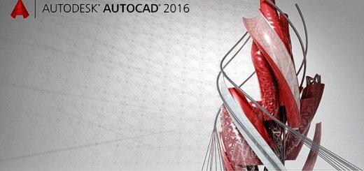 دورة تعليمية autocad 2016 من الصفر حتى الاحتراف