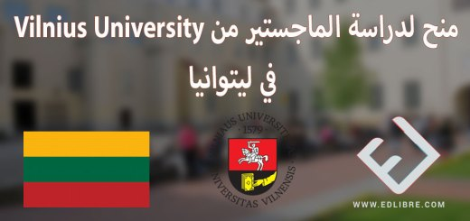 Scholarships for a Master's Degree from Vilnius University Lithuania
