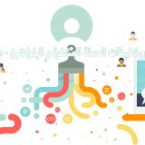 إنشاء مشاريع و تطبيقات العملة المشفرة و البلوكشبن - Simple Token