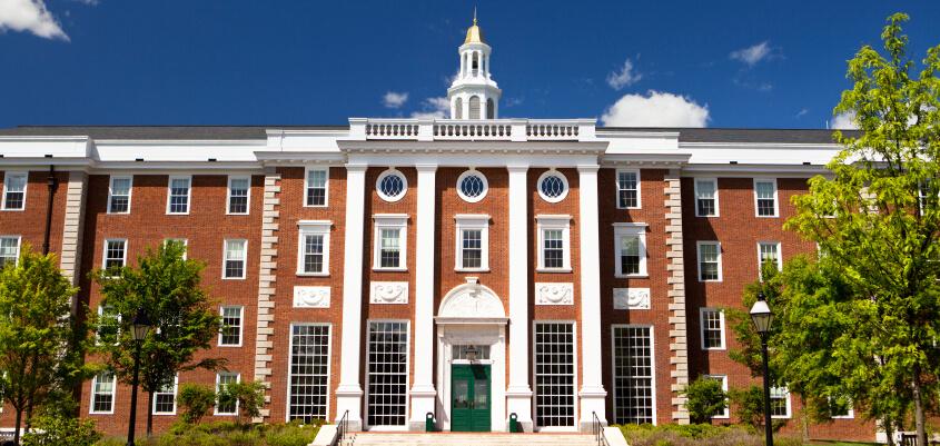 منح جامعة هارفارد الممولة بالكامل