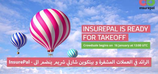الرائد في العملات المشفرة و بيتكوين شارلي شريم ينضم الى - InsurePal