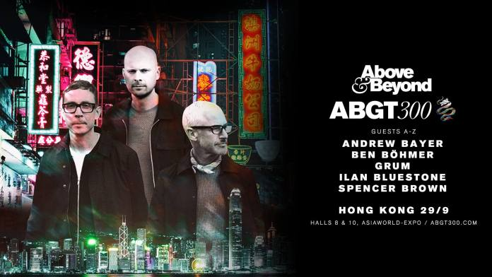 ABGT300 Lineup