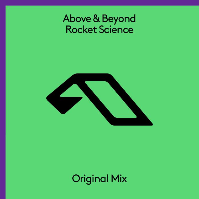 Above & Beyond Rocket Science