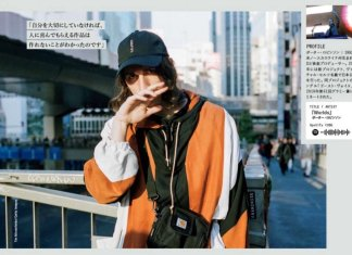 PORTER ROBINSON GQ JAPAN MARCH 2019