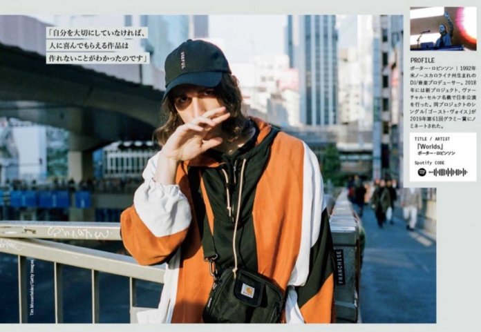 PORTER ROBINSON GQ JAPAN MARCH 2019