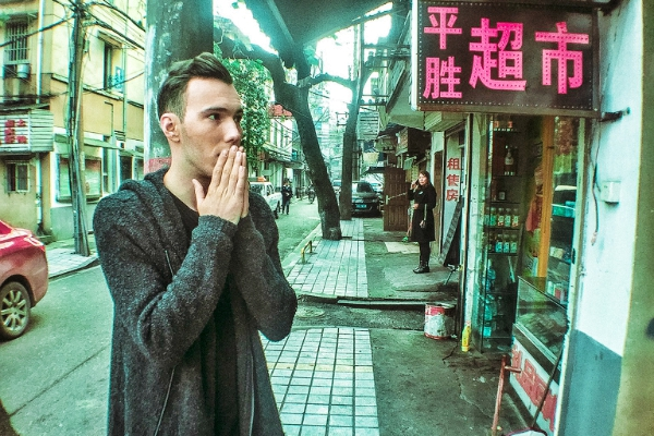 Tom Swoon Press Shot 2