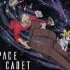 Hydraulix - Space Cadet