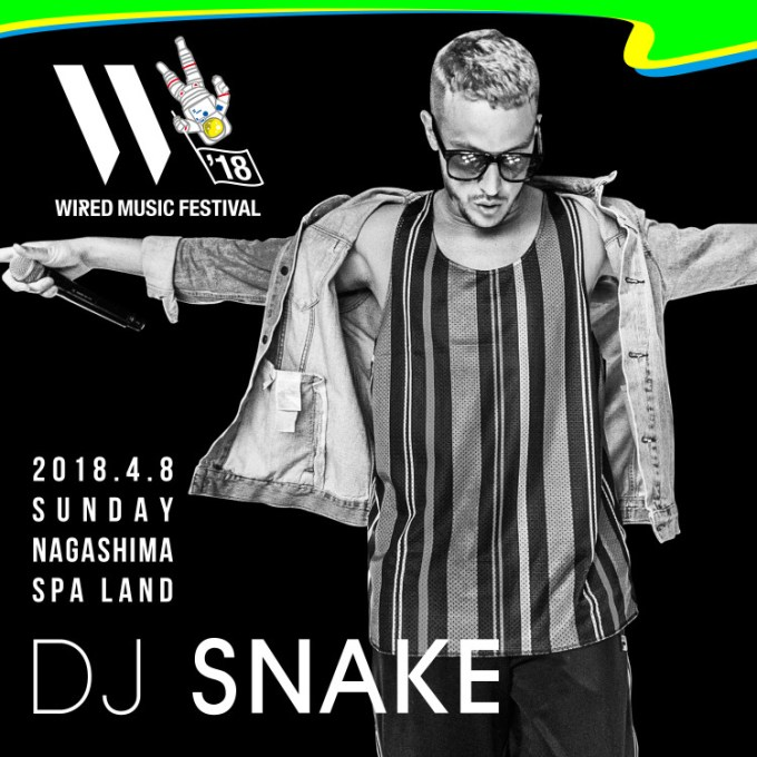 WIRED MUSIC FESTIVAL'18