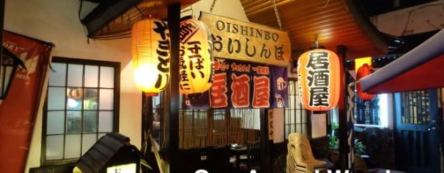 Oishinbo Little Tokyo Makati