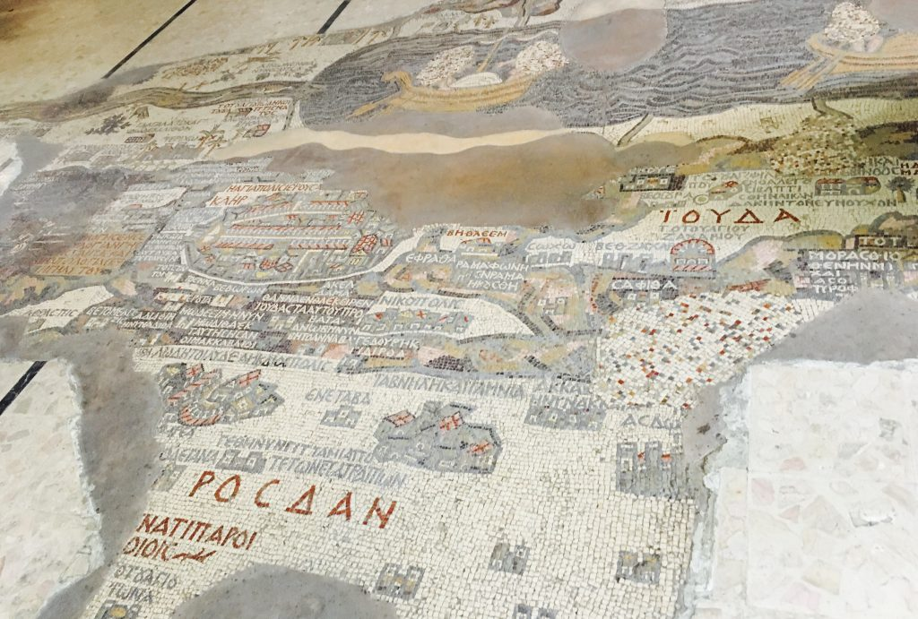 Mosaic map on the floor of St. George's Greek Orthodox Church dating. The map was made in about 560 CE.