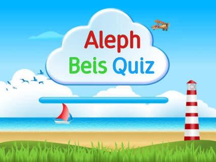 Aleph Beis Quiz Edshelf