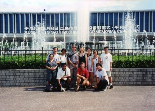 1998: Hiroshima Peace Memorial Museum