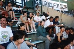 1998: Carp Baseball