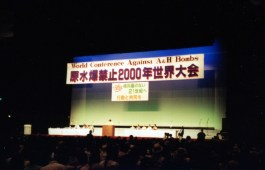 2000: World Conference Against A & H Bombs