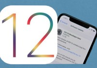 iOS 12 Now Available with Some Amazing New Features