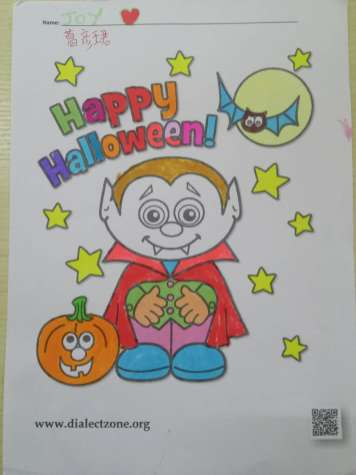 dialectzone_halloween_2020_coloring - 27
