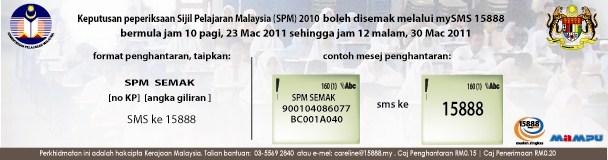 Check SPM result via SMS