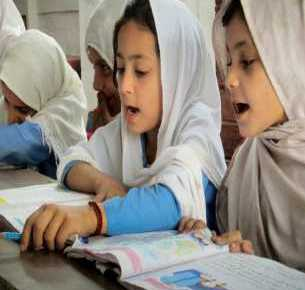 Pak Education System fi